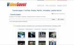 VideoSaver.ru