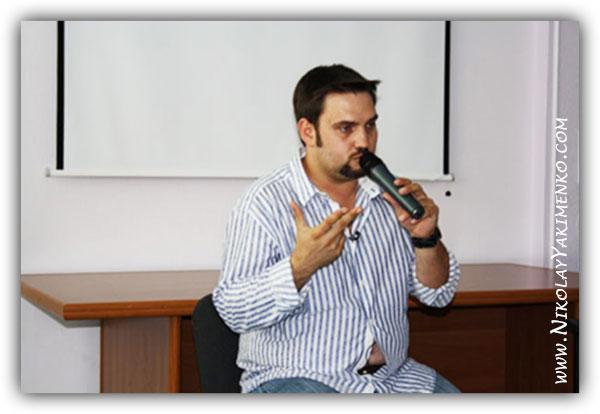 Мастер-класс Григория Германа