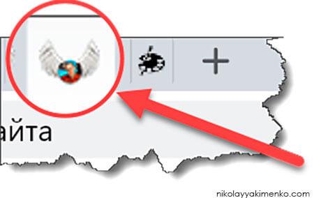 Пример иконки сайта в браузере