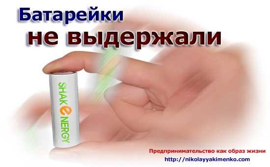 Семинар Жуковского под угрозой срыва