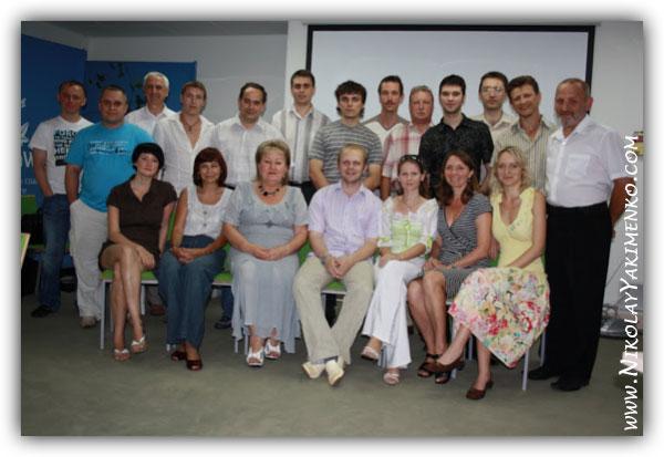Участники мастер-класса Сергея Жуковского