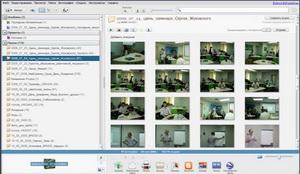 Скрин программы Picasa3