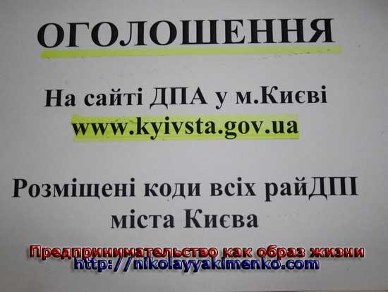 1 ДФ: Украинским предпринимателям придется перестраиваться