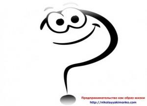 vopros-avatar