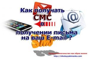 sms-tel