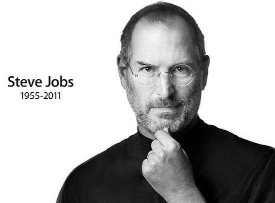 Годы жизни Стива Джобса