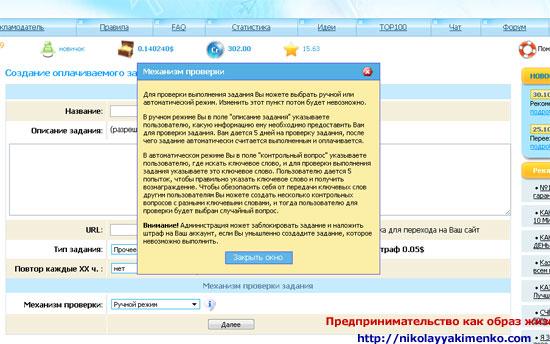 Wmmail.ru: Вся правда о сервисе почтовых рассылок