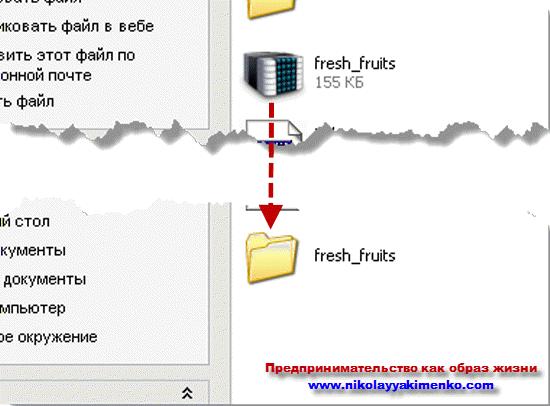 Разархивация файла шаблона WordPress