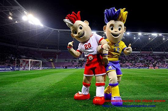 Евро-2012: готовимся к поездке в Польшу. Изучаем таможенные правила Евросоюза