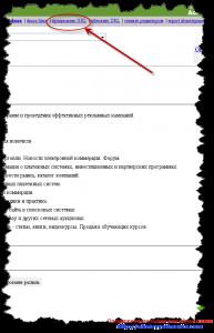 dmoz-5