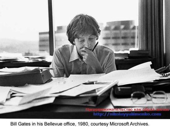 История успеха: Билл Гейтс - живая легенда