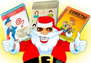Три книги по e-mail маркетингу с правом перепродажи (электронные книги, с правами ЛИЧНОЙ МАРКИ и ПРАВ ПЕРЕПРОДАЖИ)