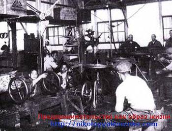 Мастерская. 1924 год. Моцусита в верхнем правом углу