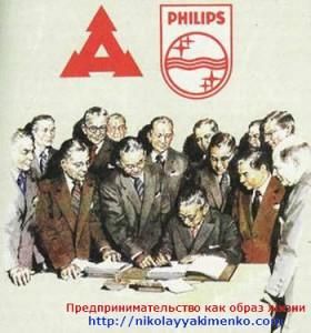 """1952 год. Образование совместной """"Электронно-промышленной компании Мацусита"""