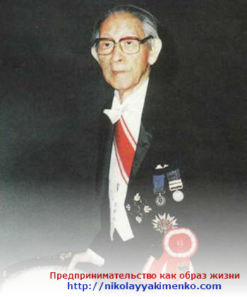 Мацусита после награждения Первым Орденом Восходящего Солнца.1987 год