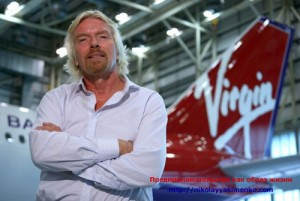 Компания Virgin Airlines