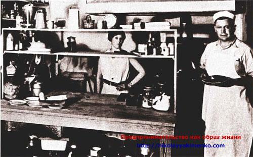 Сандерс (справа) у себя на кухне в Корбин, Кентукки (1930)