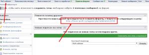 Партнерская ссылка forum-profit.ru