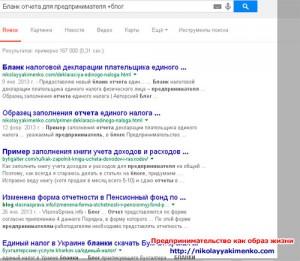 google-search1