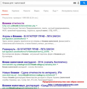 google-search12