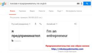 google-search19