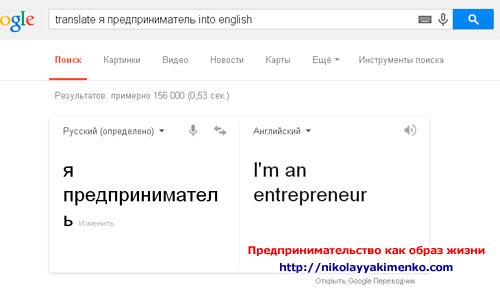 Необходимо перевести слово