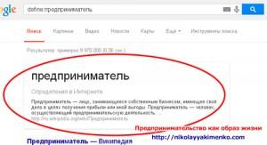 google-search9