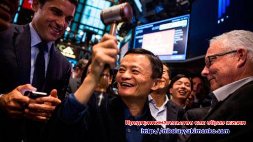 Как Алибаба и Джек Ма стал самым богатым человеком Китая