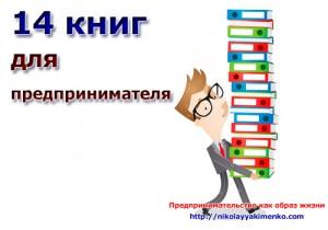 14book
