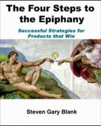 Книга - Четыре шага к Богоявлению
