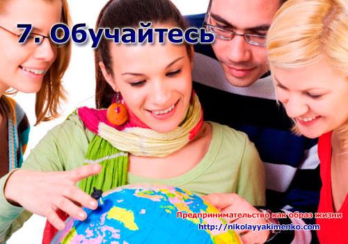 10-sovetov-effekt-7