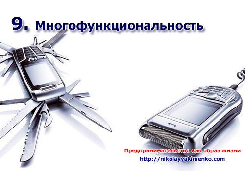 10-sovetov-effekt-9