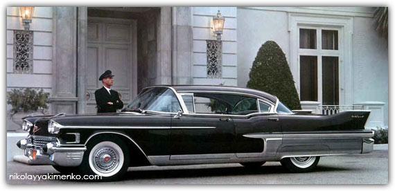 Cadillac Fleetwood-60 Special