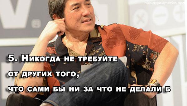 советы Гая Кавасаки
