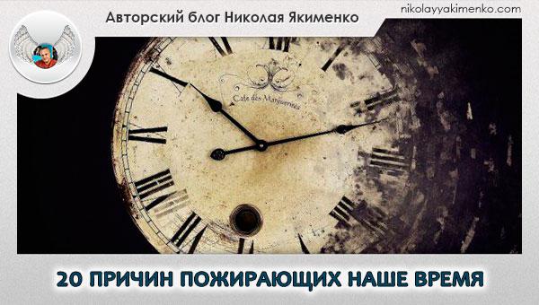 время, часы, экономия времени, тайм менеджмент